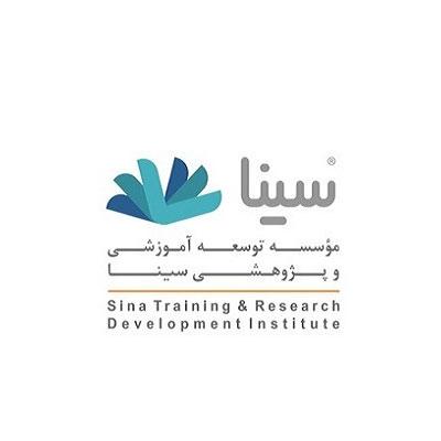 موسسه توسعه آموزشی - پژوهشی سینا