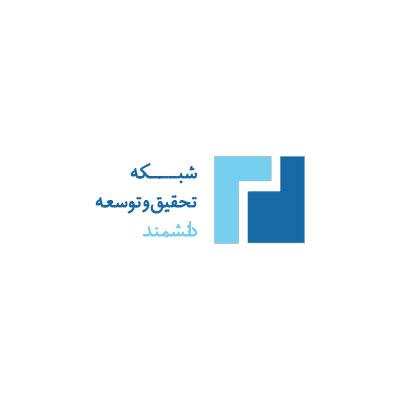 شبکه تحقیق و توسعه